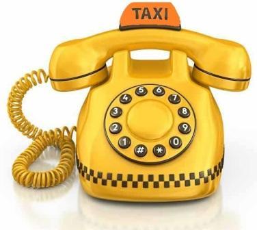 Служба вызова и заказа такси в Днепродзержинске