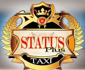 Служба вызова и заказа такси в Киеве