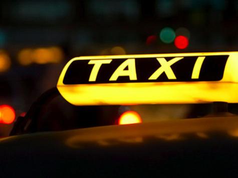 Служба вызова и заказа такси в Кривом Роге