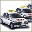 Служба вызова и заказа такси в Лисичанске