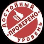 Достойный уровень такси в Одессе