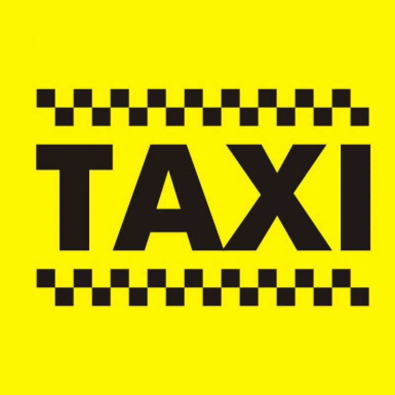 Служба вызова и заказа такси в Полтаве