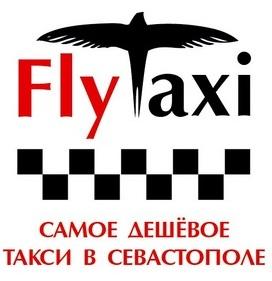 Служба вызова и заказа в Севастополе
