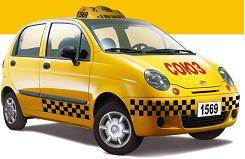 Служба вызова и заказа такси в Севастополе «Союз 1569» (050)584-53-31